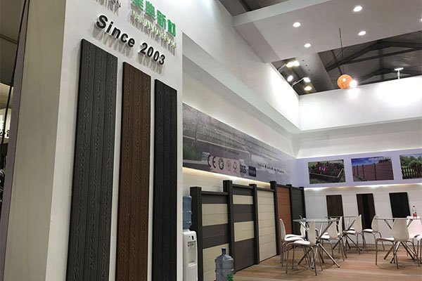 Domotex Asia China Floor 2018